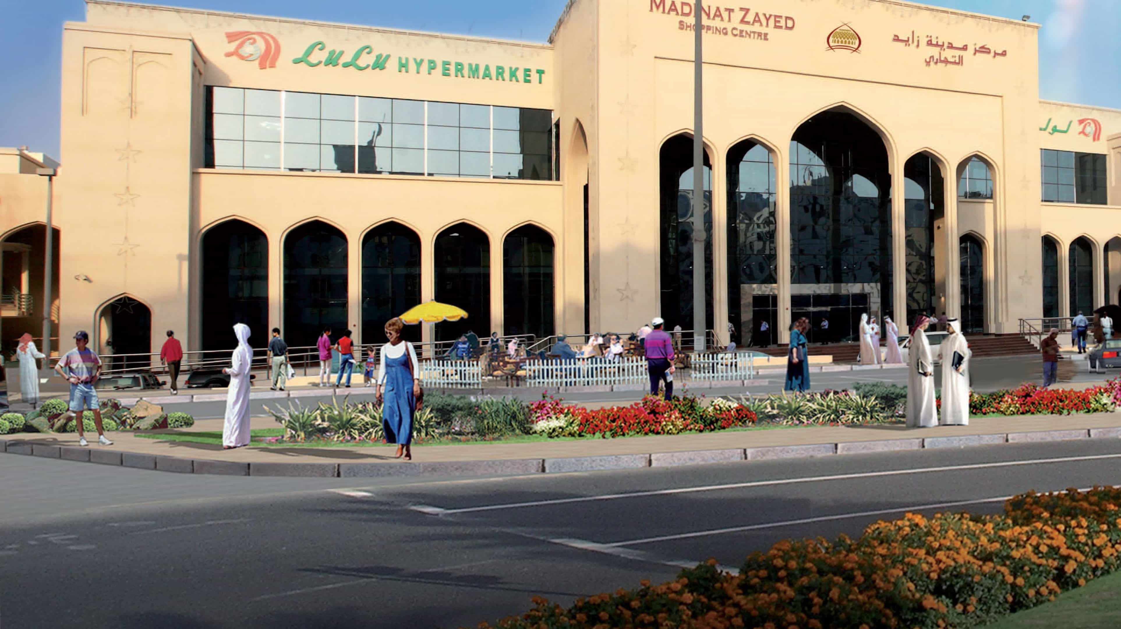 madinat zayed shopping centre and golf centre