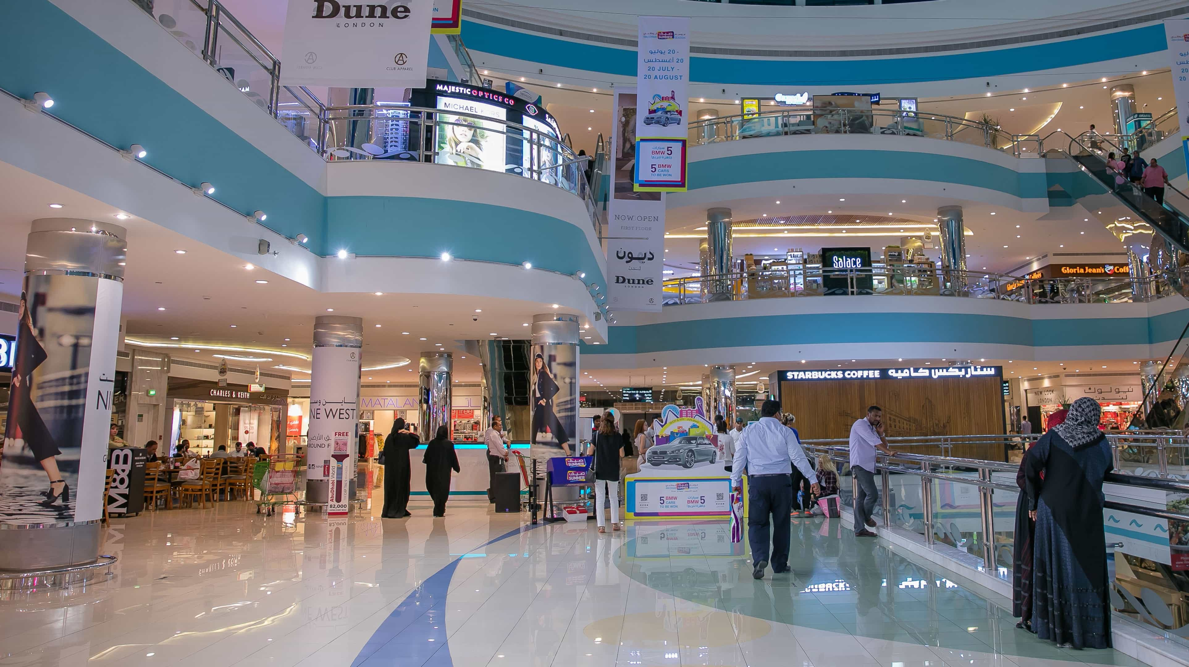 Mushrif-Mall