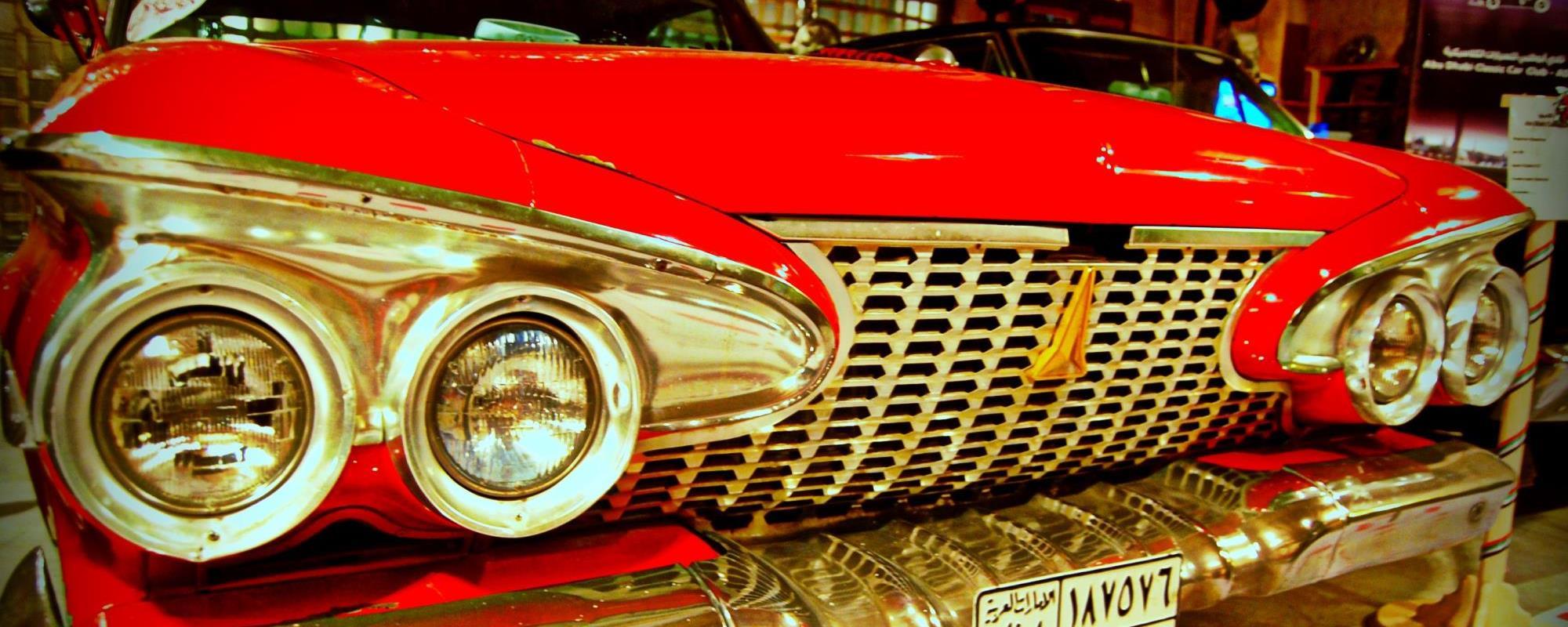Classic Cars Museum In Al Ain VisitAbuDhabiae - Classic car museum