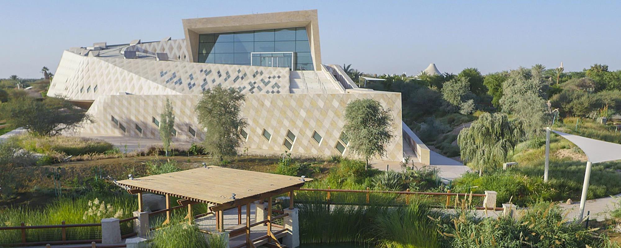 Sheikh Zayed Desert Learning Centre Visitabudhabi Ae