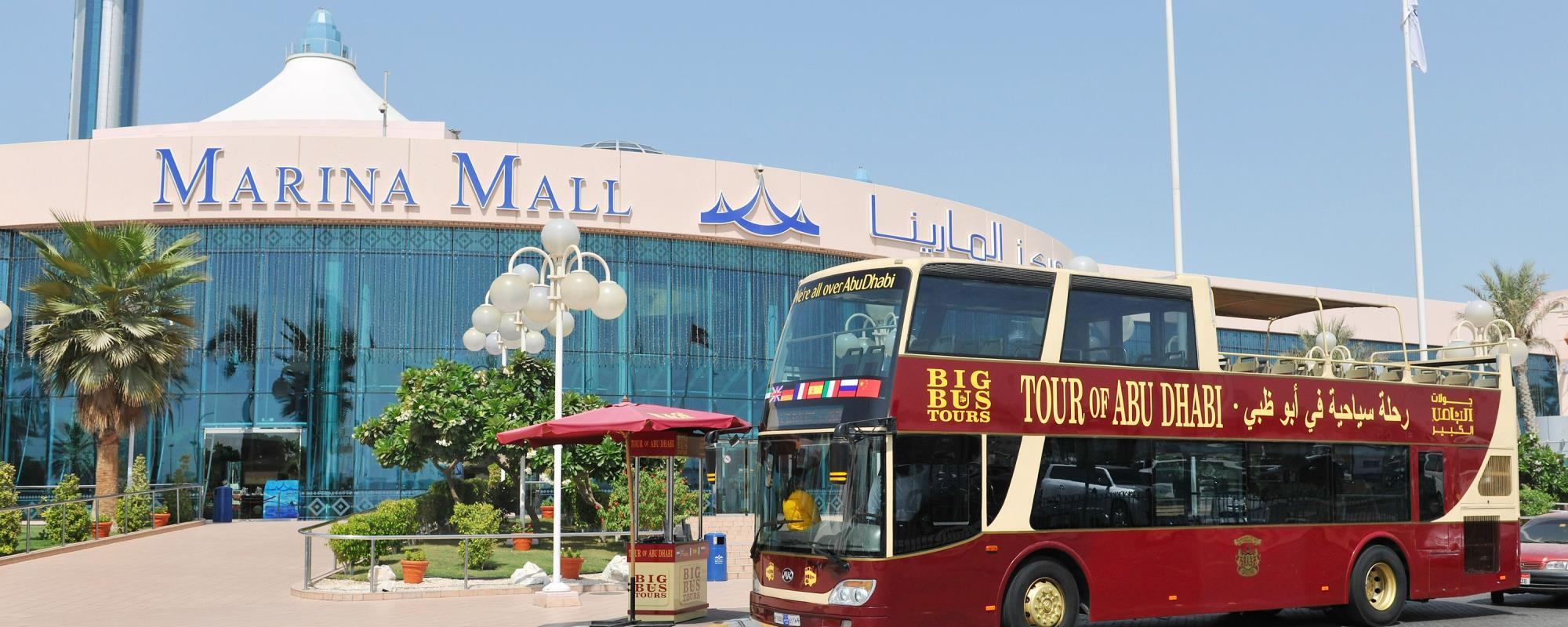 Marina mall forex bureau contact