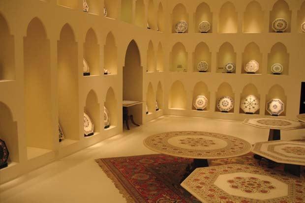 Miraj Islamic Centre
