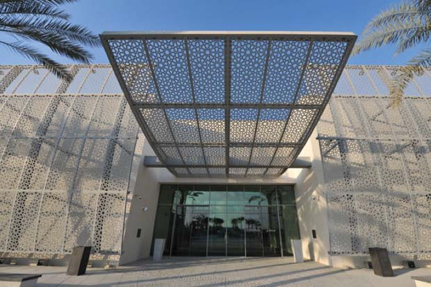 Manarat al Saadiyat Entrance