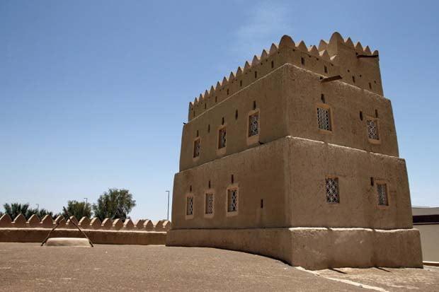 Al Qattara Fort