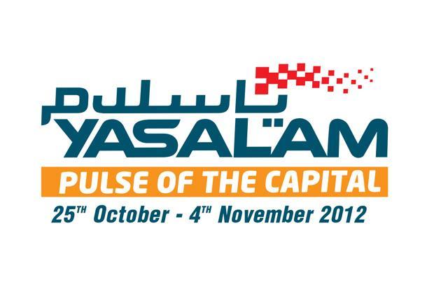 DataFolder/Images/Events/Yasalam-2012/yasalam-logo-final.jpg