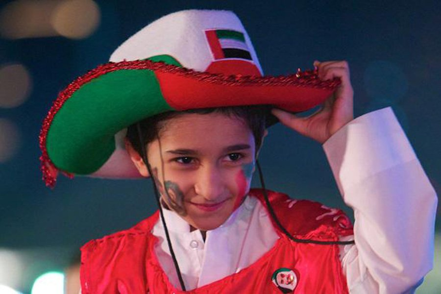 42nd UAE National Day