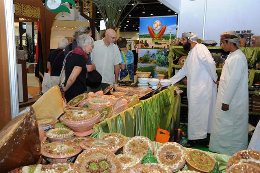 2014 Emirates International Date Palm Festival